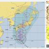 【台風情報】台風21号は03日06時現在南大東島の東約240㎞にあって935hPaと非常に強い勢力を維持!気象庁・米軍・ヨーロッパの進路予想では四国地方or近畿地方に上陸か!?台風20号・伊勢湾台風と似た進路に!!