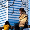 【扶養から外れるタイミング!】税金関係と社会保険で異なります!!