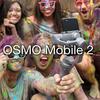 【OSMO Mobile 2】DJIから新型スマホスタビライザー、オスモモバイル2が発表!