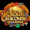 【Hearthstone】新拡張「コボルトと秘宝の迷宮(Cobolds&Catacombs)」新カード評価 その1