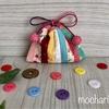 カラフルでポップな「ミニサイズの巾着袋」・ハギレで作るパッチワーク