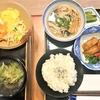 11月9日(土)「通常営業」:日替りランチ膳と手作りケーキのメニューです。