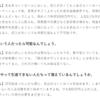 ちきりん氏が説く現代日本社会の支出コントロール術