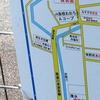 尻無川と銀山街道
