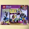 レゴ(LEGO) フレンズ オリビアのお部屋 ロボットラボつき 41329 レビュー