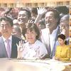 公式行事の私物化、公選法違反、公文書管理法違反…安倍首相「桜を見る会」疑惑をNHKはどう伝えたか、伝えなかったか?