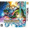 【7月19日更新】Amazon Nintendo 3DS ソフト 新着ランキング