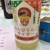 錦町コミュニティ委員会・合同新年会