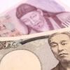 韓国でのお買い物は現金とクレジットカード、どっちがお得?