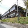 佐和田町立沢根中学校