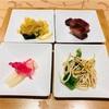 京王プラザホテルの中華料理、南園で舌鼓♪