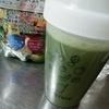 からだのレシピシリーズ『生酵素グリーンスムージー容器(シェイカー)付き』マンゴー味を飲んでみました