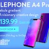 新スマホ「Elephone A4 Pro」が8月27日~9月3日の週間セール 期間中15,794円で買える!4GB+64GB、5.85インチ、サイド指紋認証!