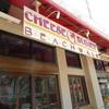 ボリュームがすごい、チーズバーガー・ビーチウォーク!