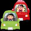 【あおり運転厳罰化から1週間】 改正内容10項目の整理と対策【自転車も?】