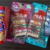 【遊戯王】セブンキャンペーンでセブンスロードたちを貰おう!【ラッシュデュエル】
