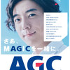転職できない?! AGC|名工大2012年卒 山崎さんのぶっちゃけトーク