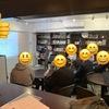 【2019/3/12 18:30〜】IoT検定・IoTリテラシーWG 第3回開催します!