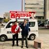 高知県議選挙最終日の応援