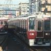 阪急8042F 機器更新へ