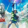 任天堂、「ゼルダの伝説 スカイウォードソード HD」を7月16日に発売することを正式に発表!スカイウォードソード仕様のJoy-Conも同日に発売!!