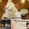 オリーブオイルをかけて食べるカマンベールチーズソフト【さっぽろのカフェ情報】
