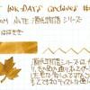 #0455 KINGDOM NOTE 帚木