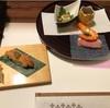 【日帰り入浴+ディナー】北海道十勝音更町*十勝川温泉第一ホテル*日帰り入浴と個室での懐石料理のプランがお得すぎる