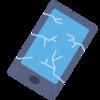 画面を割る人必見!素材による携帯・スマホケースの選び方
