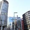 スルガ銀行の債務免除に関する課題