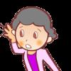 突発性難聴、Kinki Kidsの堂本剛さんがなったことで今、話題の病気!!!!