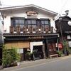 【越後湯沢】緑川だらけ…『たつのや商店』