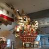 【青森旅行】弘前市立観光館のねぷたと大鰐温泉、津軽料理(お日さまの味)