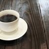 筋トレブースト!コーヒーハンパないって!ーコーヒーが筋トレに効果的な理由5選ー