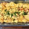 【豆腐とカニカマのとろ旨あんかけ】レンジで作り置きレシピ♪簡単!時短!ヘルシー!