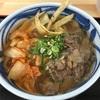 食レポ B級グルメ 麺こまち(うどん 福岡県北九州市小倉南区)