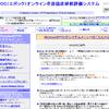 """ブログ記事100達成記念! """"えぽっく"""" こぼれ話 vs めざせ縫合の達人!(1)"""