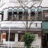 ジョン・レノンが訪れた東銀座のカフェ≪樹の花≫