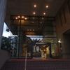 宇都宮市立中央図書館(栃木県)