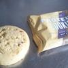 【プロテインクッキー】1個でタンパク質38g!? 焼くと食べやすさおいしさUP【マイプロテイン】