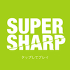 【レビュー】 『Super Sharp』