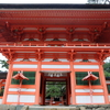 【車中泊旅行】島根~鳥取を巡る③
