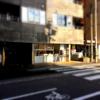 「袋町」好立地物件。大きな話題を生む、小さな路面店舗。【テナント募集】