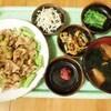 葱と豚肉と蒟蒻の甘辛炒め柚子七味がけ