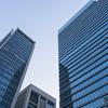マネックス証券の取引方法について