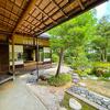 【金沢】金沢21世紀美術館の敷地には風情ある茶室「松涛庵」と「山宇亭」があります
