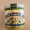 【調味料】BETTER THAN BOUILLON〜アメリカでおすすめの美味しいコンソメ〜