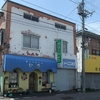 ティールームひろ、喫茶&スナック小糸/北海道札幌市