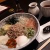 軽井沢 村民食堂 ☆ワンコとカフェ