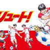 【架空選手・パワプロ2018】紅 蹴人(投手)【パワナンバー・画像ファイル】